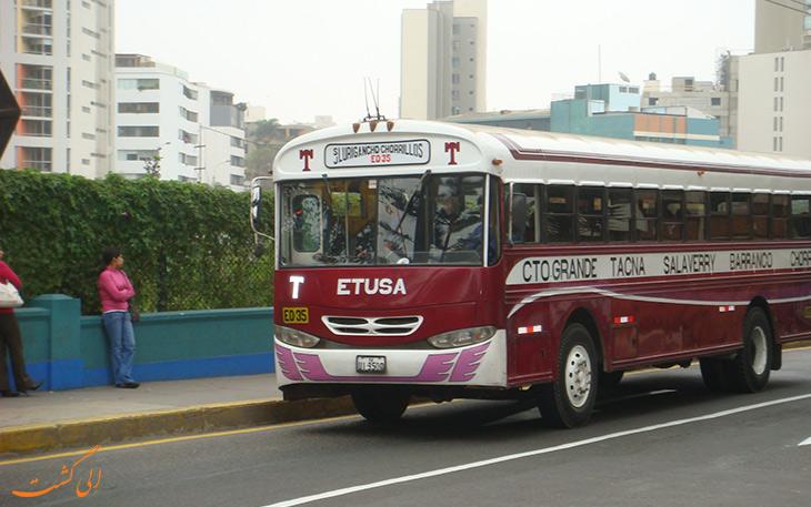 هزینه حمل و نقل در لیما