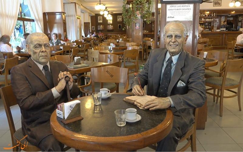کافه لابیئلا در بوینس آیرس