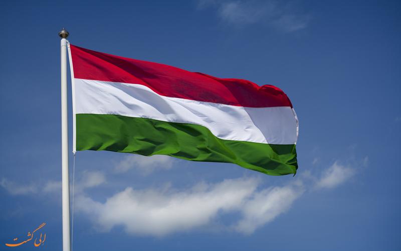 پرچم مجارستان- معنی رنگ پرچم کشورها
