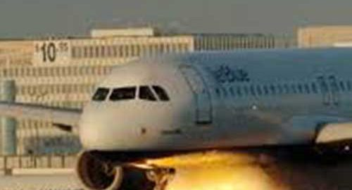 jetBlue پرواز
