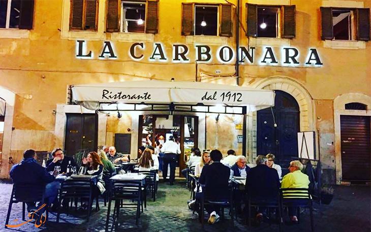 رستوران کاربونارا رم