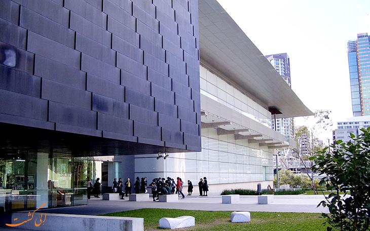 گالری مدرن هنر