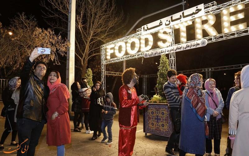 جشنواره خیابان غذا در مشهد