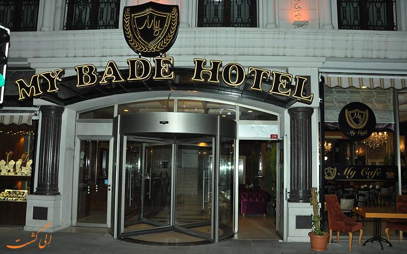 در ورودی هتل مای بید استانبول