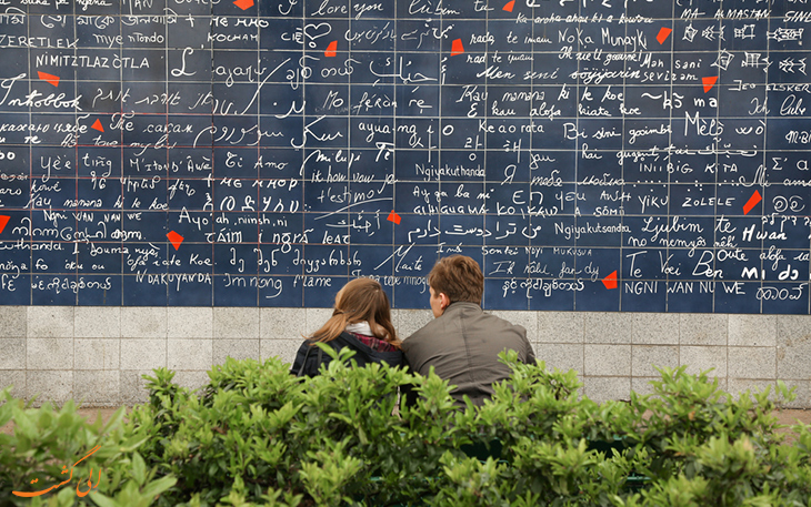 دیوار عشق پاریس