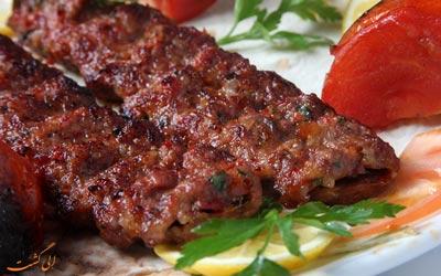 لذیذترین کباب های ترکیه