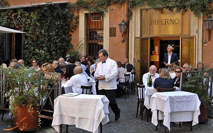 رستوران پیپرنو