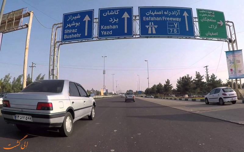 خطرناک ترین جاده های ایران