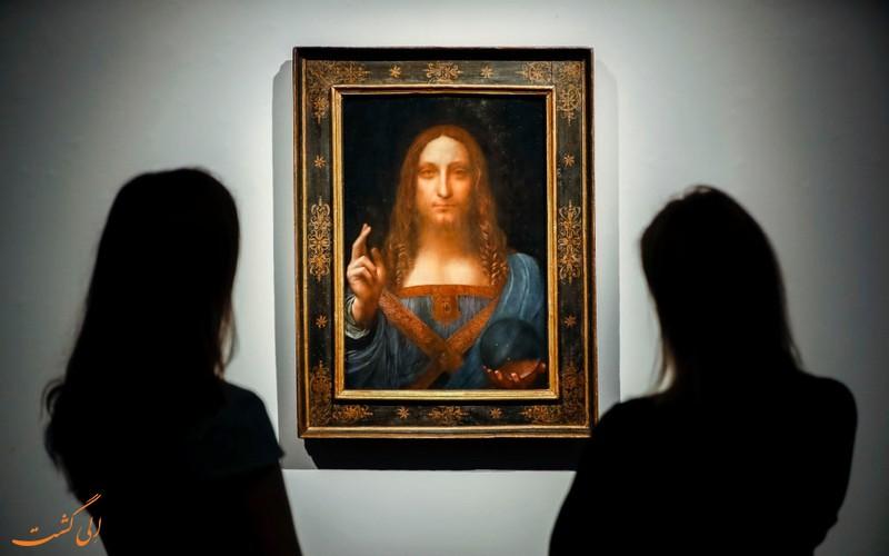 گران ترین نقاشی جهان