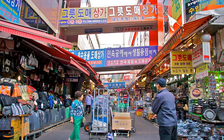 مراکز خرید کره جنوبی