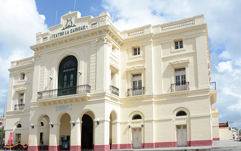تئاتر لا کاریداد