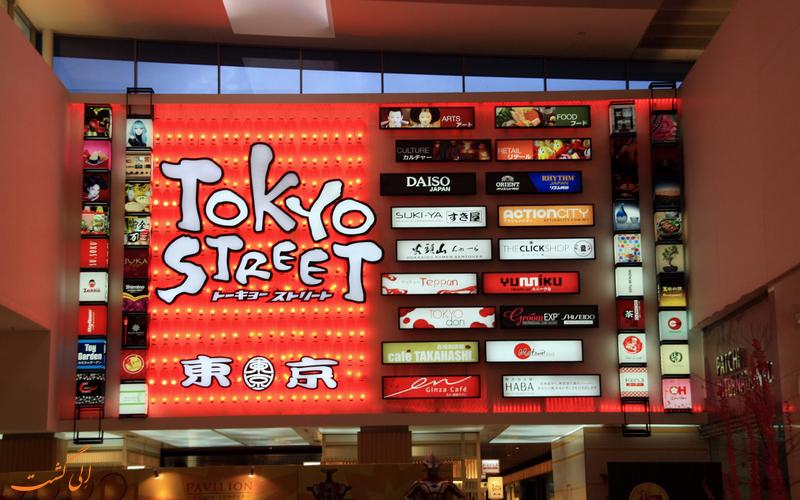 رستوران ژاپنی در مالزی