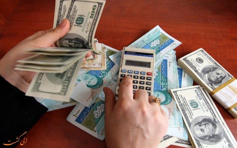 تعیین تکلیف ارز مسافرتی