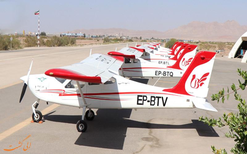 مراکز آموزش خلبانی