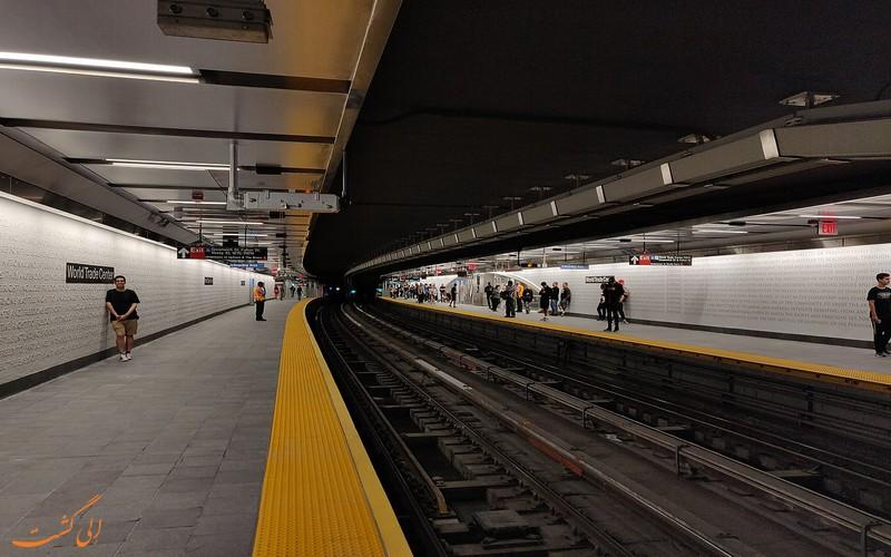 بازگشایی ایستگاه مترو مرکز تجارت جهانی