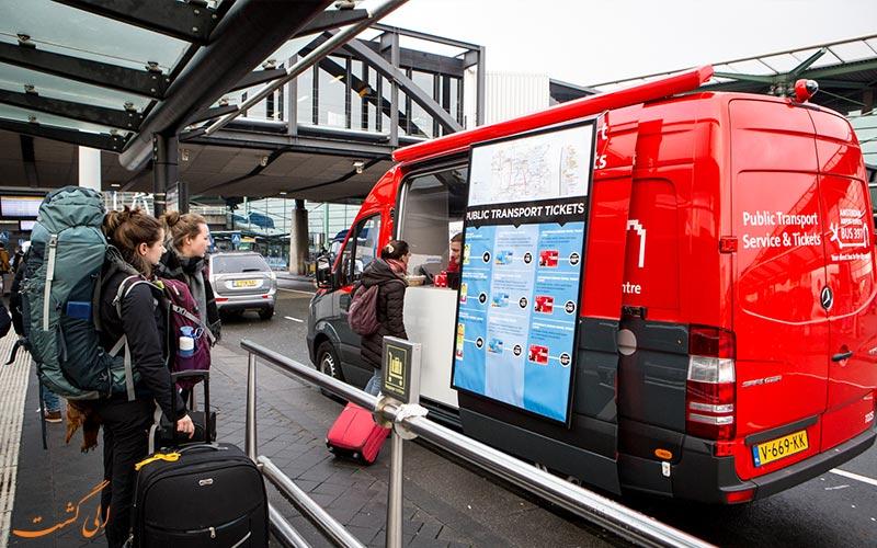 شاتل فرودگاهی در  آمستردام
