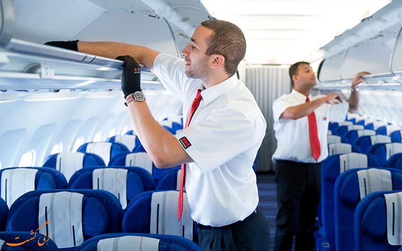 شغل های فرودگاه-متولیان نظافت