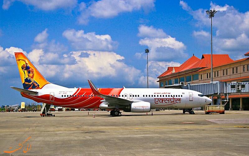 فرودگاه کوچین هند ترمینال ها