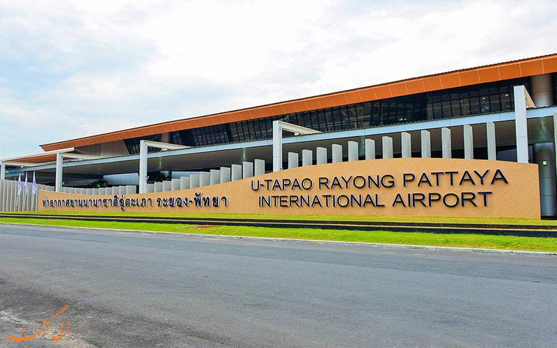 فرودگاه یوتاپائو تایلند