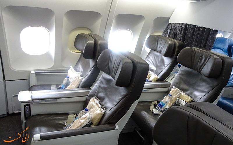 پرواز اکونومی به هند