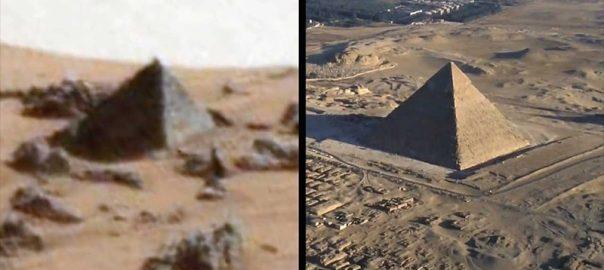 اهرام مریخ