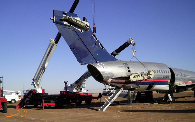 مراحل بازیافت هواپیما