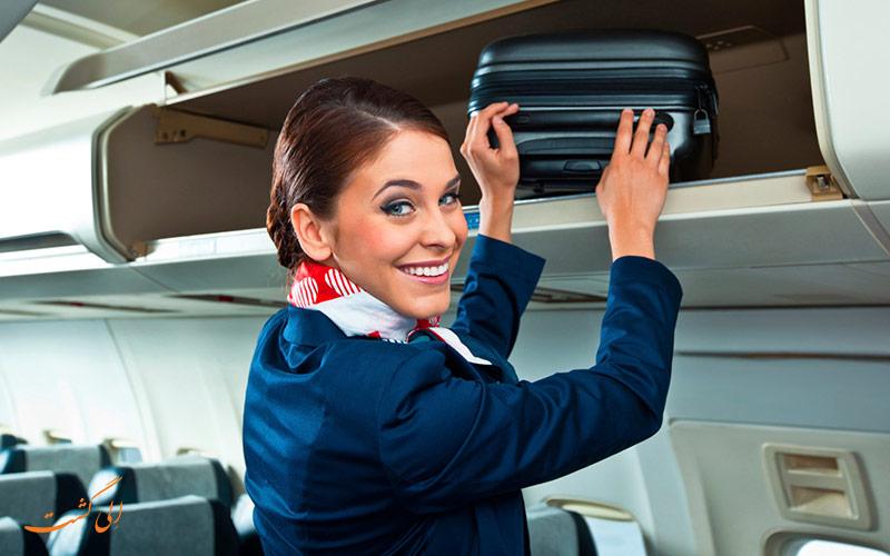 استخدام مهماندار هواپیما