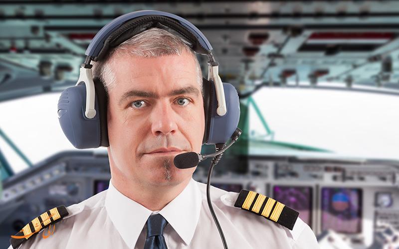 کاپیتان پرواز