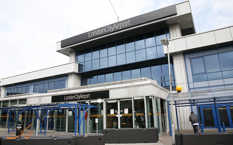فرودگاه لندن سیتی
