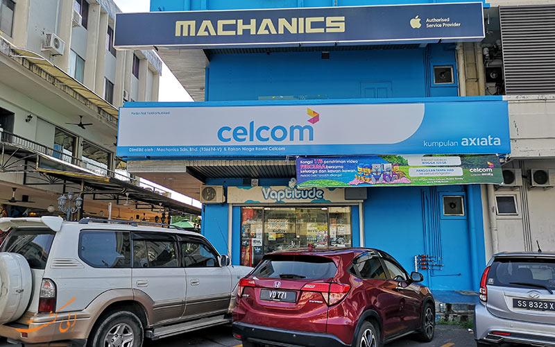 سلکام | Celcom