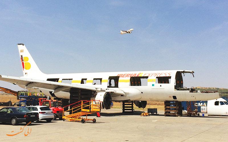 هواپیما چطور بازیافت می شود
