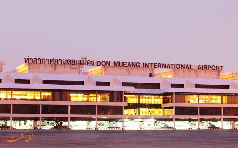 فرودگاه بینالمللی دن موئنگ بانکوک
