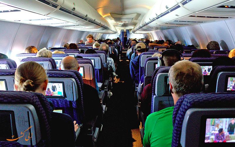 مسافران یک هواپیما