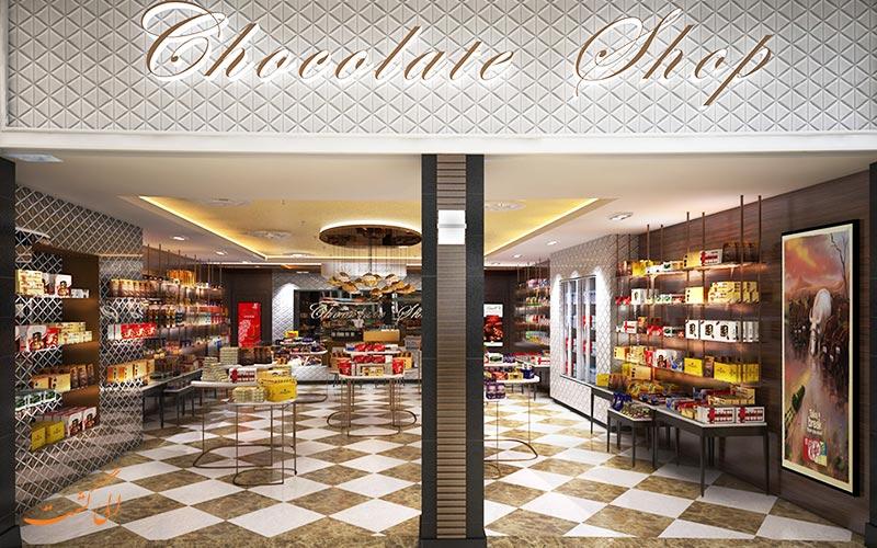 خرید در فرودگاه | شکلات