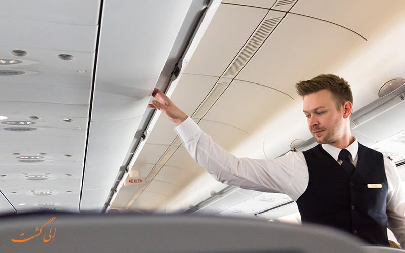 مهماندار مرد هواپیما