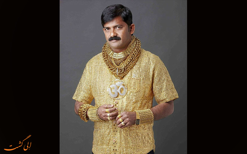 دوخت پیراهن مردانه از جنس طلای 24 عیار!