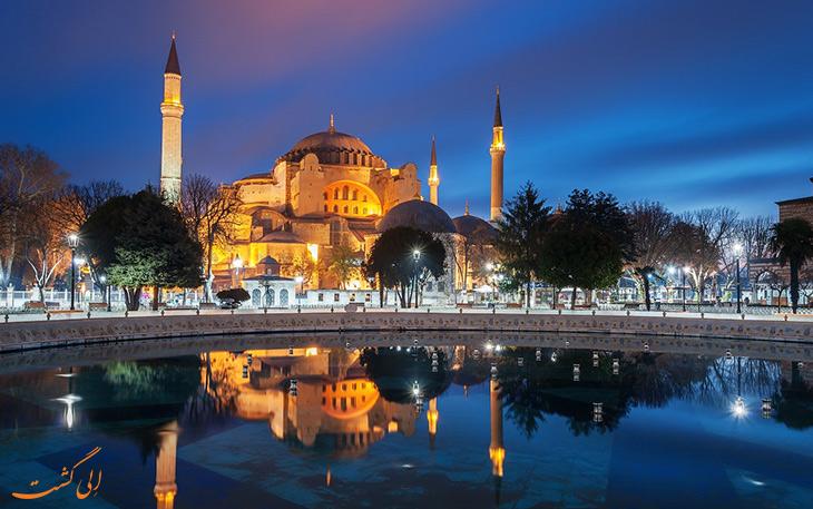 سفر ارزان به استانبول