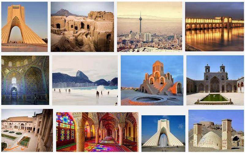جاذبه های گردشگری ایران