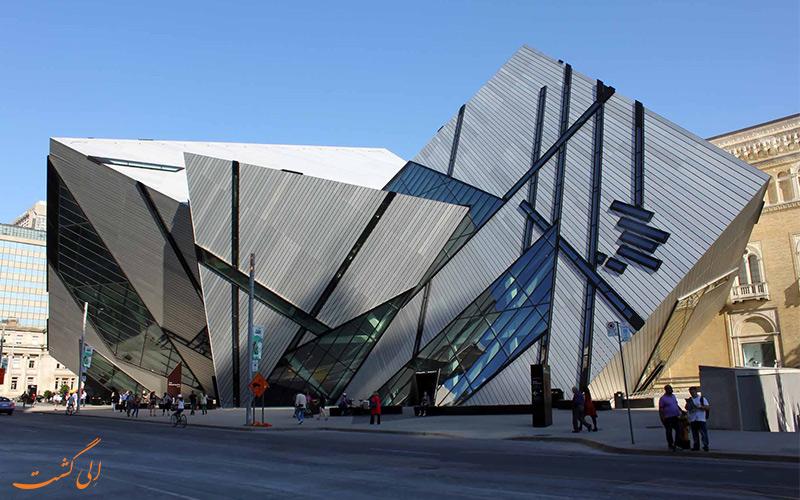 موزه سلطنتی انتاریو در تورنتو