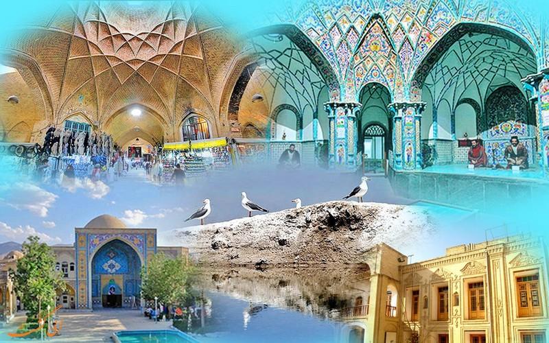 جاذبه های گردشگری در ایران