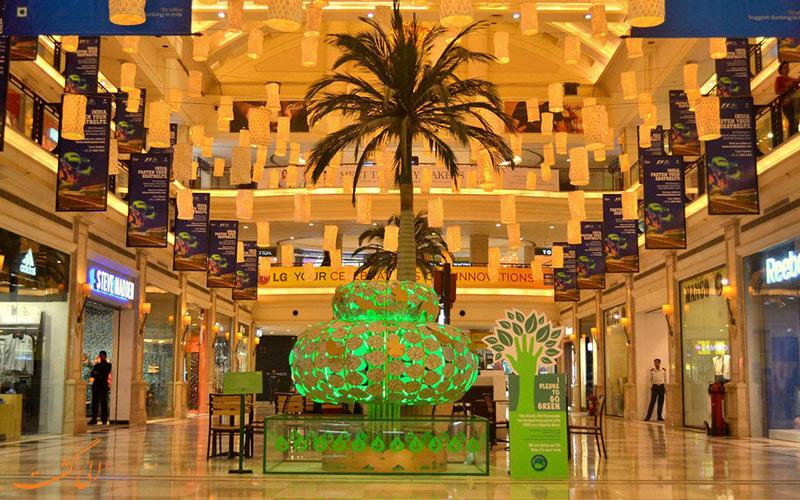 مرکز خرید دی ال اف