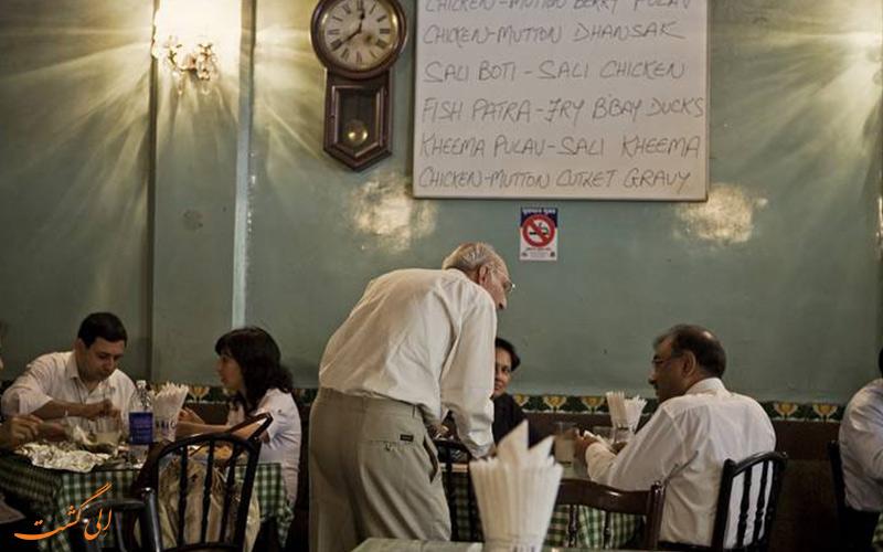 رستوران بریتانیا