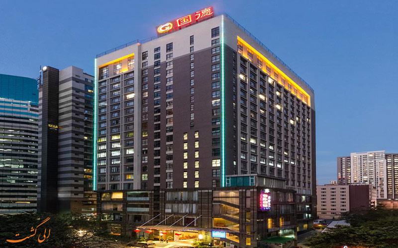 هتل گود اینترنشنال گوانجو