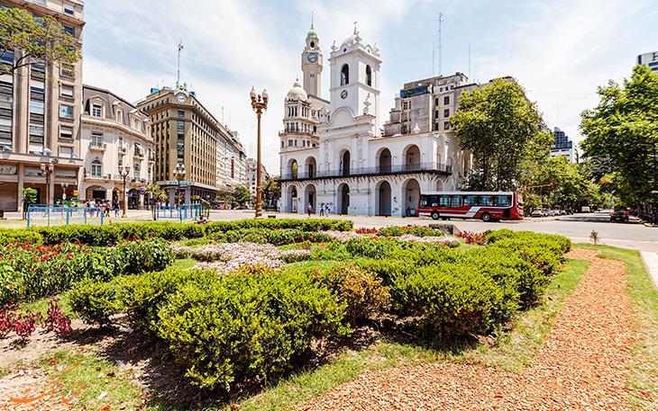 راهنمای سفارت آرژانتین
