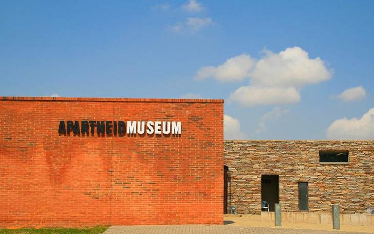 موزهی آپارتاید