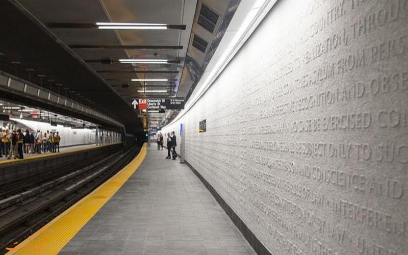 ایستگاه مترو کورت لند