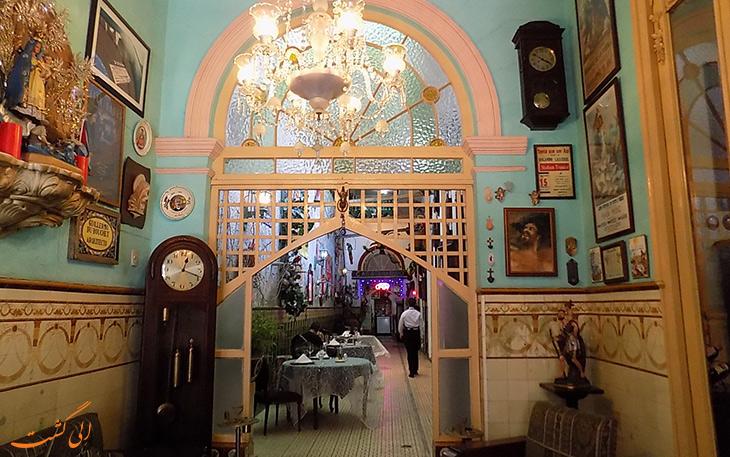 رستوران سان کریستوبال