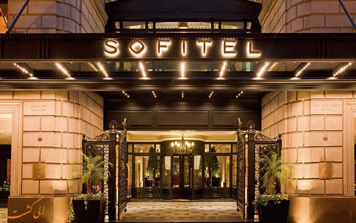 هتل صوفیتل