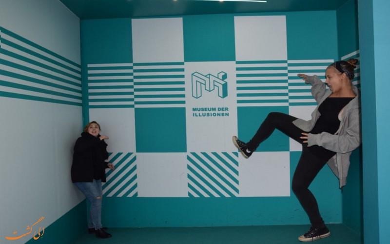 موزه توهمات