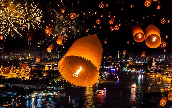 جشنواره فانوس در شهر پینگسی در تایوان